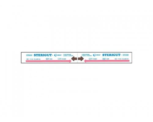 Δείκτες αποστείρωσης κλιβάνου ατμού STERIGUT 250τεμ