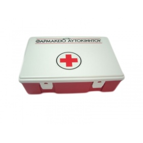 First aid Case for car