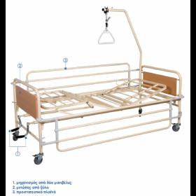 Νοσοκομειακό κρεβάτι νοσηλείας με 2 μανιβέλες