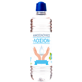 Alcohol based lotion 70 degrees  OPEN CARE  410 ml