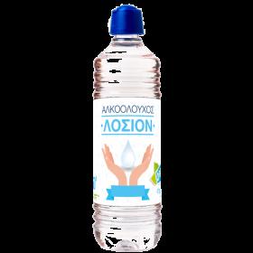 Οινόπνευμα λοσιόν 70 βαθμών OPEN CARE 240 ml