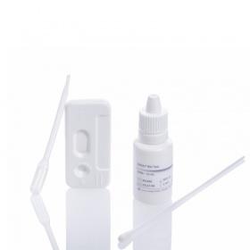 Τεστ διάγνωσης Αναπνευστικού Συγκυτιακού Ιού (RSV) 20 τεμαχίων
