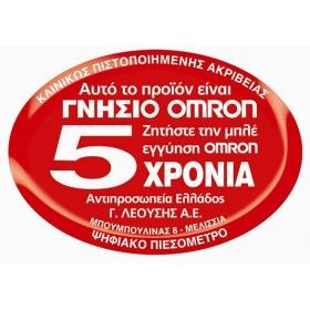 Omron OMRON M4 Intelli IT AFIB Έξυπνο Πιεσόμετρο Μπράτσου
