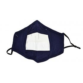 Μάσκα προστασίας υφασμάτινη ανεμπόδιστης επικοινωνίας σκούρο μπλε