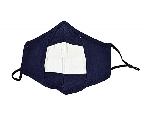 Μάσκα προστασίας υφασμάτινη ανεμπόδιστης επικοινωνίας σκούρη μπλε