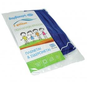 Μάσκα παιδική βαμβακερή πολλαπλών χρήσεων μπλε 2τμχ