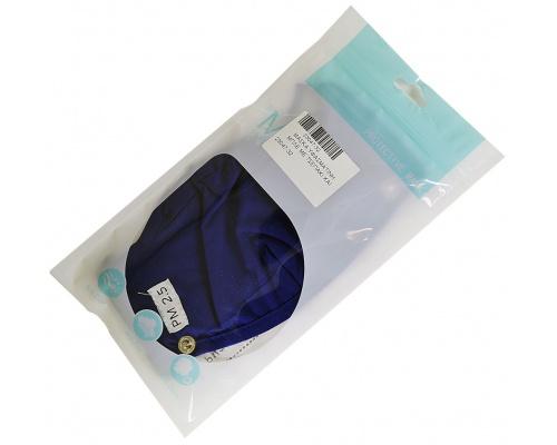 Μάσκα βαμβακερή μπλε με τσεπάκι και γυαλάκι προστασίας