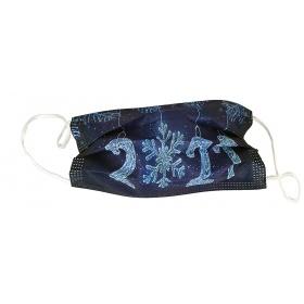 Μάσκες προστασίας ενηλίκων με λάστιχο μπλε 2021 10 τμχ