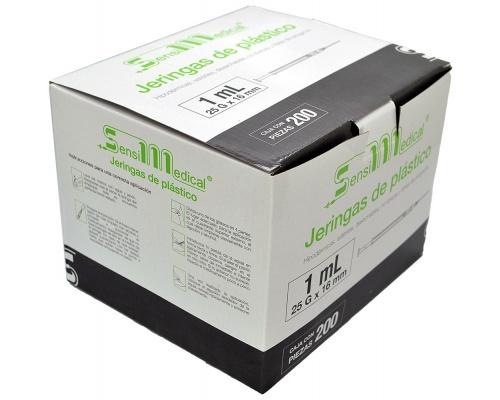 Σύριγγες εμβολιασμού 1ml με αποσπώμενη βελόνα 25g x 16mm x 200 τεμάχια