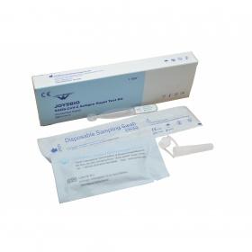 Joysbio Rapid Test αντιγόνου κορονοϊού COVID-19 ρινικό 1 τεμάχιο
