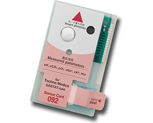 Κασέτες αναλυτή αερίων αίματος GASTAT navi #092, 10 τεμάχια