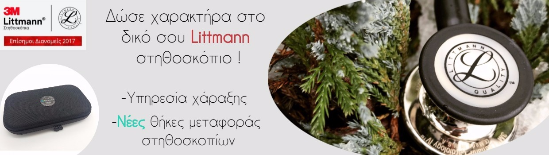 Laser Engraving Littmann