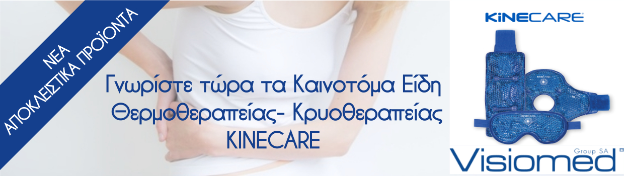 Visiomed Kinecare