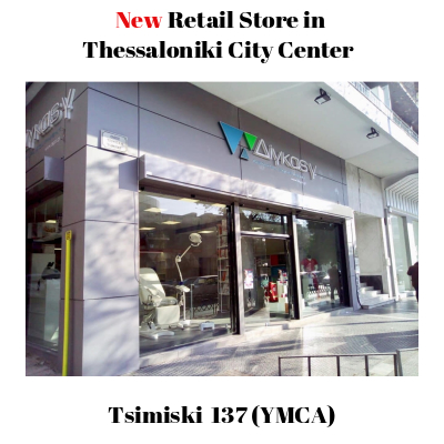 New store in Thessaloniki Center
