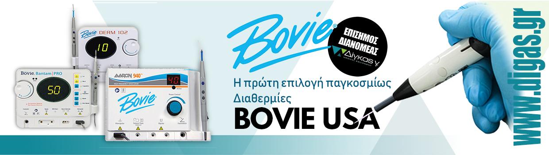 Bovie Banner
