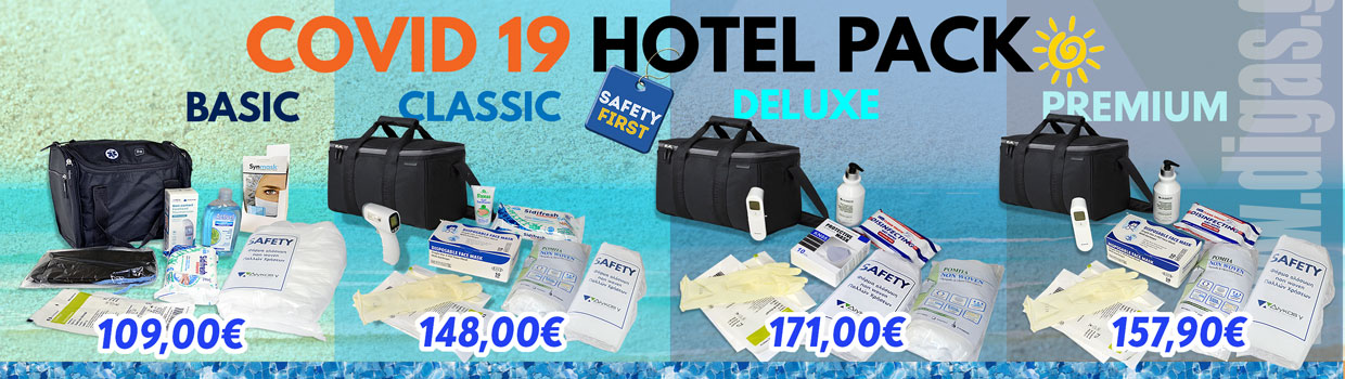 Hotel Pack